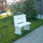 Скамейка бетонная - уголок для отдыха
